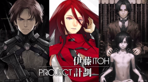 projectitoh