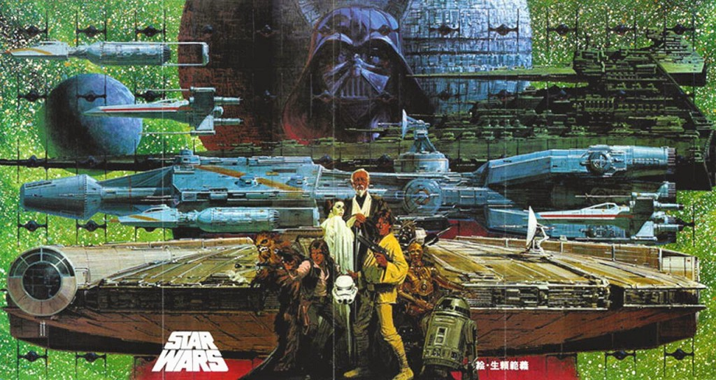 Noriyoshi Ohrai - Star Wars - Mister Gutsy Post (3)