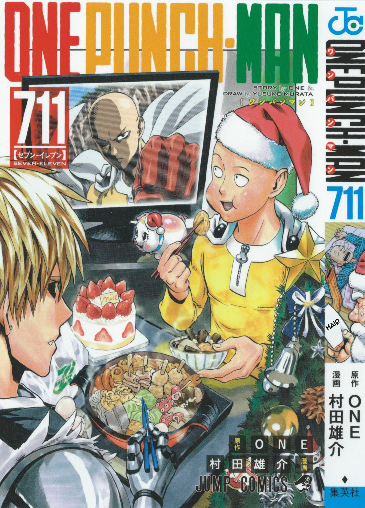 12 Days of Anime Christmas - Day 8: A Very One Punch Man