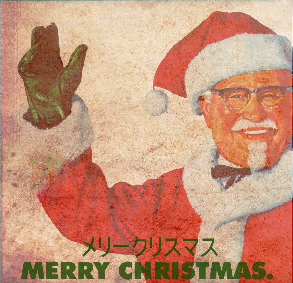 their traditional christmas food is something completely unique only to japan for dinner most families have fried chicken specifically kentucky fried