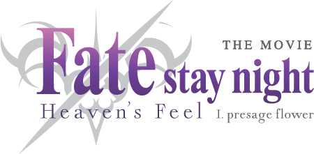North American Premiere Of Fate Stay Night Heaven S Feel The Movie I Presage Flower Sold Out Animeushi