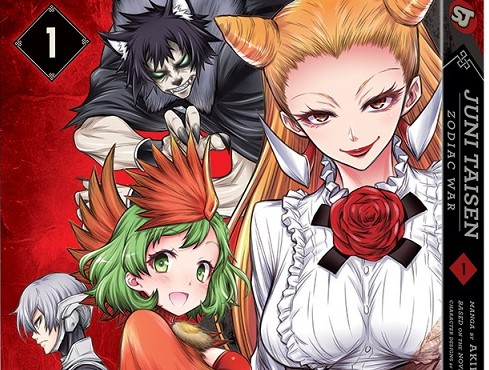 VIZ Media Launches Juni Taisen Zodiac War Manga Charlotte Arielle